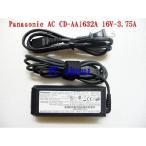 Panasonic Let's note  CF R5 R6 R8 T4 T5 T7 W4 W5全シリーズ対応用16V ACアダプター