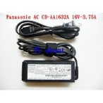 Panasonic Let's note CF-S10/N10/J10/B10対応互換用ACアダプター CF-AA6402AJS 16V