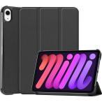 iPad mini6 2021ケース ipad ミニ6 三つ折 スリムカバー スマートケース 超薄型 最軽量ケース  mini4/mini5 2019