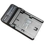 送料無料 CANON BP-511/BP-511A対応互換充電器 Canon EOS 10D EOS 20D EOS 20Da EOS 300D EOS 30D EOS 40D EOS 50D EOS 5D EOS D30 EOS D60 EOS他対応
