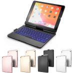 Yahoo!pcastore送料無料 新商品iPad 10.2 第7世代 キーボードケース 360度回転機能 7色LEDバックライト アルミ合金製 ワイヤレスbluetoothキーボード リチウムバッテリー内蔵