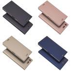 エクスペリア XZ プレミアム 手帳型ケース スマホケース カバー Xperia XZ Premium docomo SO-04J  マグネット 定期入れ ポケット シンプル スマホケース