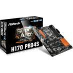 ASRock H170 ProS (ATX IntelR H170 CPUソケット LGA1151)