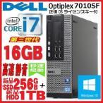 ショッピングパソコンデスク 中古パソコン デスクトップパソコン Core i7 3770 メモリ16GB 新品SSD240GB+新品HDD1TB DVDマルチ 正規 Windows10 DELL 9010SF 0033A