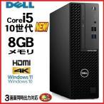 デスクトップパソコン 中古パソコン 正規 Windows10 第6世代 Core i5 6500 HDMI 新品SSD 512GB メモリ8GB DVDマルチ Office付き USB3.0 DELL 5040SF 0163A-PRO