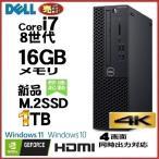ゲ−ミングpc デスクトップパソコン 中古パソコン DELL 第8世代 Core i7 メモリ32GB 新品SSD1TB optiplex 7060SF 5060SF Windows10 Windows11 対応 0167A