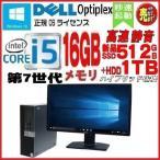 Windows10 Core i5 USB3.0