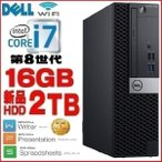 中古パソコン ゲ-ミングPC Windows10 64bit 22型液晶 Core i5 3470(3.2G) メモリ8GB HDD500GB DVDマルチ 新品Geforce GT730 HDMI Office DELL 7010SF 0210G