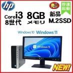 ショッピングパソコンデスク 中古パソコン デスクトップパソコン Core i5 3470 HDMI メモリ8GB 新品HDD2TB Office DVDマルチ 正規 Windows10 DELL optiplex 3010sf 0253A