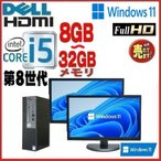 中古パソコン 正規OS Windows10 64bit/爆速新品SSD120GB+HDD/Core i5(3.1Ghz)/Office2016/メモリ4GB/DVD/DELL 990SF/0258A