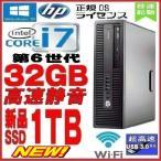 中古パソコン 正規OS Windows10 64bit/HDMI端子付Geforce1GB/爆速新品SSD120GB/Core i5(3.1Ghz)/Office2016/メモリ4GB/DVDマルチ/DELL 790SFF/0261A-5