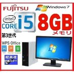 中古パソコン デスクトップパソコン Windows10 64bit Core i5 (3.1Ghz) メモリ8GB 新品HDD2TB DVDマルチ Office 20型 ワイド液晶 DELL 790SF 0286S