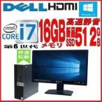 ショッピングパソコンデスク 中古パソコン デスクトップパソコン 第3世代 Core i5 3470 HDMI 爆速新品SSD240GB メモリ8GB 22型液晶 Office 正規 Windows10 DELL 3010SF 0309S
