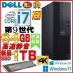 ��ťѥ����� �ǥ����ȥåץѥ����� ��3���� Dualcore HDMI SSD120GB ����4GB Office�դ� USB3.0 ����Windows10 DELL optiplex 7010SF 0330a-2