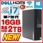 ショッピングパソコンデスク 中古パソコン デスクトップパソコン 第3世代 Core i3 正規 Windows10 Pro メモリ8GB HDD500GB DVDマルチ Office USB3.0 DELL 7010SF 0333A-PRO