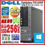ショッピングパソコンデスク 中古パソコン デスクトップパソコン Core i3 爆速新品SSD240GB メモリ4GB 正規 Windows10 DELL 790SF 0399a