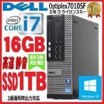 中古パソコン デスクトップパソコン 正規OS Windows10 64bit Core i3 (3.1Ghz) メモリ4GB/HDD250GB/新品グラボ Geforce GT710 HDMI Office DELL 790SF 0402H