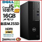 高速処理のCore i5に大容量メモリ8GBに大画面23型フルHDセット