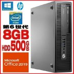 中古パソコン デスクトップパソコン 正規 Windows10 第3世代 Core i5 新品SSD 256GB HDD500GB メモリ16GB Office付き HP 6300sf 0563a