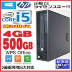 中古パソコン 正規OS Windows10 64bit Nvidia GeforceGT710 HDMI グラボ搭載 Core i3 (3.1GHz) メモリ4GB 新品SSD120GB DVD Office HP 6200Pro SF 0563a-3