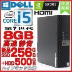ショッピングパソコンデスク 中古パソコン デスクトップパソコン 第3世代 DualCore G1610 2.6G 爆速新品SSD120GB+HDD320GB メモリ8GB Office付き 正規 Windows10 HP 6300sf 0563a-4