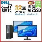 中古パソコン 正規 Windows10 Core i3 (3.1GHz) 20型ワイド液晶 メモリ4GB HDD500GB DVDマルチ Office HP 6200SF 0569s