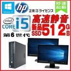 高性能HPに高速Core i3搭載