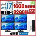 中古パソコン 正規OS Windows10 22型ワイド液晶/Core i5 (3.1GHz)/メモリ4GB/HDD500GB/DVDマルチ/富士通 FMV D751/0715s