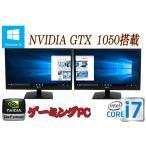 中古パソコン ゲ−ミングPC 2画面 24型フルHD/DELL 9010MT/Core i7 3770(3.4GHz)/爆速メモリ16GB/HDD2TB(新品)/GeforceGTX1050/Windows10 Home 64bit/0816x