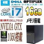 中古パソコン ゲ-ミングPC DELL 790MT/Core i7 2600(3.4G)/爆速メモリ16GB/HDD500GB/DVDマルチ/GeforceGTX1050/Windows10 Home 64bit/0885x
