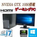 中古パソコン ゲ-ミングPC DELL 790MT/20型ワイド液晶/Core i7 2600(3.4G)/メモリ4GB/HDD500GB/DVDマルチ/GeforceGTX1050/Windows10 Home 64bit/0890x