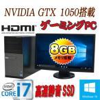 中古パソコン ゲ-ミングPC DELL790MT/大画面23型フルHD液晶/Core i7(3.4G)/メモリ8GB/SSD240GB+HDD1TB(新品)/GeforceGTX1050/Windows10 Home 64bit/0922x