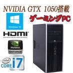 ショッピングパソコンデスク 中古パソコン デスクトップパソコン 正規 Windows10 64bit Core i7 3770 3.4G  新品GeforceGTX1050 2GB  HDMI メモリ4GB HDD500GB DVDマルチ HP8300MT 0951x