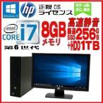 中古パソコン デスクトップパソコン 正規 Windows10 64bit Core i7-3770(3.4G) 新品Geforce GTX1050(2GB) HDMI メモリ8GB HDD500GB DVDマルチ HP8300MT 0953x