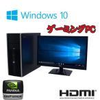中古パソコン ゲ−ミングPC 大画面24型フルHD/HP8000MT/Core2 Quad Q9650(3Ghz)/メモリ4GB/HDD2TB(新品)/GeforceGTX1050/Windows10Home64bit/1004x