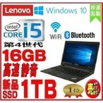 中古パソコン 特価 正規OS Windows10 64bit/dynabook B551 東芝 15.6型/Core i5 2520M/爆速SSD120GB/メモリ4GB/DVDマルチ/Office/無線/テンキーあり/1036n