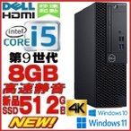 中古パソコン ノ-トパソコン 正規 Windows10 Pro dynabook B453 東芝 15.6型 Dual core 1005M(1.9G) 大容量メモリ8GB HDD320GB DVDマルチ 無線 Office 1077n