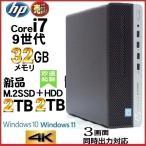 ノ-トパソコン dynabook B453 東芝 15.6型 A4 Celeron Dualcore 1005M(IvyBridge1.9G) メモリ8GB HDD320GB DVDマルチ 無線 Windows8 Pro 64bit 1087n