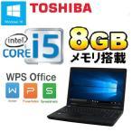 ノ-トパソコン dynabook B453/東芝/15.6型/メモリ8GB/HDD1TB(新品)/Celeron Dualcore 1005M(IvyBridge1.9G)/DVDマルチ/無線/テンキ-/Windows8Pro-64bit/1088n