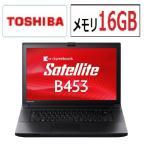 ノ-トパソコン dynabook B453/東芝/15.6型/大容量メモリ16GB/HDD1TB(新品)/Celeron Dualcore 1005M(IvyBridge1.9G)/DVDマルチ/無線/Windows8Pro_64bit/1092n