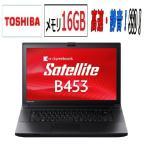 ノ-トパソコン dynabook B453/東芝/15.6型/爆速メモリ16GB/SSD240GB(新品)/Celeron Dualcore 1005M(IvyBridge1.9G)/DVDマルチ/無線/Windows8Pro_64bit/1094n