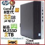 正規Windows10 最高峰Intel Core i7に速さ体感SSD採用