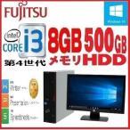 ショッピングパソコンデスク 中古パソコン デスクトップパソコン Core i7 HDMI 爆速新品SSD120GB メモリ8GB Office付き DELL 3010SF 正規 Windows10 1164A