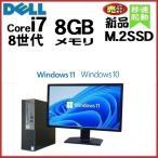 中古パソコン 正規OS Windows10 64bit/デュアルモニタ22型/Core i7(3.4GHz)/爆速 大容量メモリ16GB/HDD500GB/Office2016/DVDマルチ/DELL 790SF/1177D