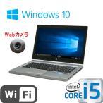 HP EliteBook 8470p 高速処理Core i5 ノ−トパソコン