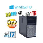 中古パソコン 正規OS Windows10 Home 64bit/DELL 790MT/Core i7(3.4G)/メモリ8GB/新品SSD120GB+新品HDD1TB/DVDマルチ/1201a-2