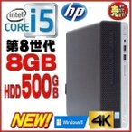 中古パソコン 正規OS Windows10 64Bit/富士通FMV ESPRIMO D581/Core i3-2100(3.1GHz)/Office/メモリ4GB/HDD250GB/DVD/1213a