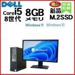中古パソコン 正規OS Windows10  64bit/大画面24型フルHD液晶/Core i7(3.4GHz)/爆速メモリ16GB/新品HDD2TB/Office2016/DVDマルチ/DELL 990SF/1226s