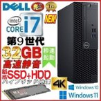 中古パソコン 正規OS Windows10 Home 64bit/ Core i5 3470(3.2G)/メモリ8GB/HDD500GB/DVDマルチ/HP8300MT/1229a