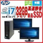 中古パソコン デスクトップパソコン 正規OS Windows10 or Windows7 Core i5 3470(3.2G) 爆速新品SSD240GB+新品HDD1TB メモリ8GB DVDマルチ HP 8300MT 1231a